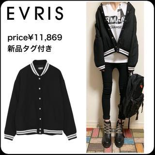 エヴリス(EVRIS)の新品♡Backロゴスタジャン zara SLY ロデオ マウジー GYDA(スタジャン)
