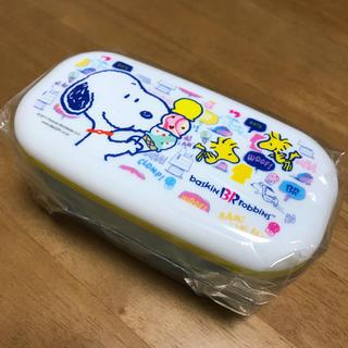 スヌーピー(SNOOPY)のスヌーピー 2段ランチボックス 弁当箱 【限定品】(弁当用品)