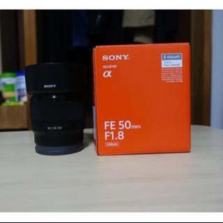 ソニー(SONY)のSony FE 50mm f1.8(レンズ(単焦点))