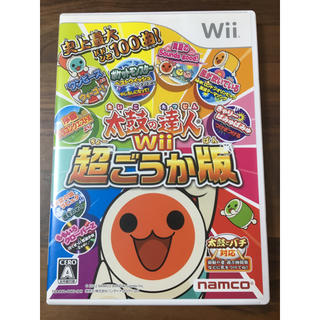 Wii - 太鼓の達人 Wii 超ごうか版 ソフト