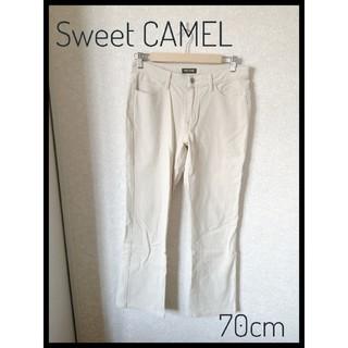 スウィートキャメル(SweetCamel)のSweet Camel  70cm(デニム/ジーンズ)