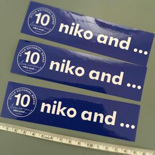 ニコアンド(niko and...)のニコアンド ステッカー ポイント消化(しおり/ステッカー)