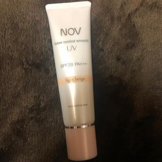 ノブ(NOV)のノブ ベースコントロールスムース UV(化粧下地)