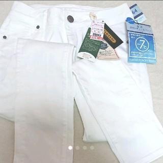 しまむら - 新品タグ付き♡しまむら 素肌涼やかデニム&パンツ ホワイト スキニー 64