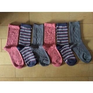 ベルメゾン(ベルメゾン)の【新品】 靴下 6足 23~25㎝ 女性 レディース 女 ソックス(ソックス)