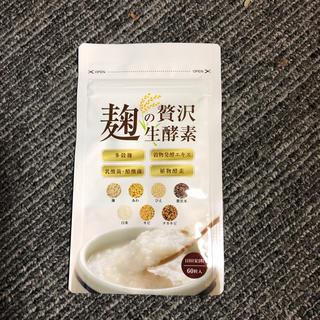 麹の贅沢生酵素  (ダイエット食品)