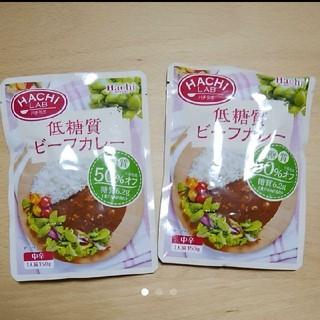 低糖質 カレー 中辛(レトルト食品)