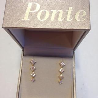 ポンテヴェキオ(PonteVecchio)のK18☆ポンテヴェキオ☆ダイヤモンドピアス(ピアス)