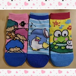 シマムラ(しまむら)の靴下☆サンリオキャラクターズ☆3足セット(ソックス)