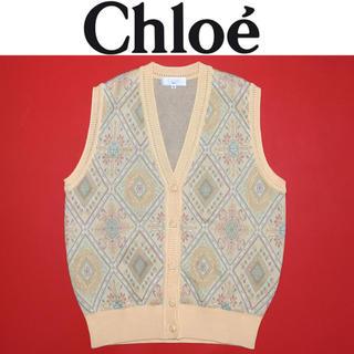 クロエ(Chloe)のChloé クロエ ベスト Chloe カーディガン ヴィンテージ 激レア(ベスト/ジレ)