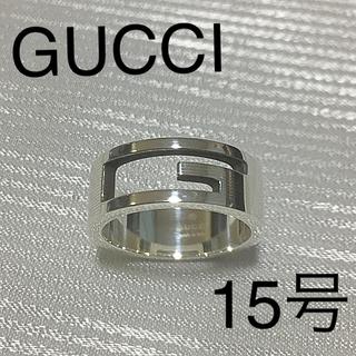 グッチ(Gucci)のグッチ15号 ブランデッドリング (定価25.920円) アイコンリング(リング(指輪))