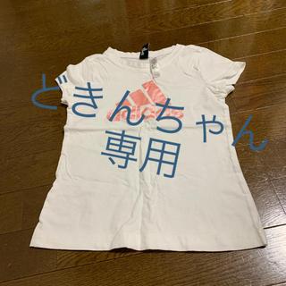 アディダス(adidas)のadidas  女の子  Tシャツ(Tシャツ/カットソー)