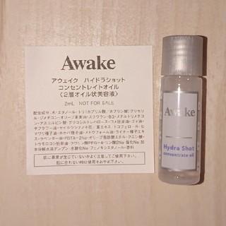 アウェイク(AWAKE)のAwake コンセントレイトオイル(美容液)