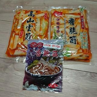 【meichan4様専用】台湾土産⭐メンマ(2種類の味)と杏鮑茹(漬物)