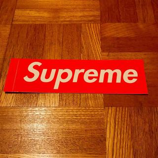 シュプリーム(Supreme)のsupreme ロゴステッカー(ステッカー)