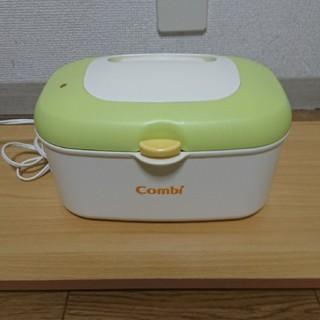 コンビ(combi)のCOMBI クイックウォーマーHU(ベビーおしりふき)