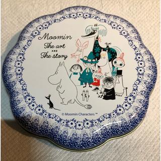 ルピシア(LUPICIA)のムーミン展 オリジナルティー(ハーブティ)(茶)