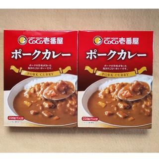 ココイチ CoCo壱番屋 レトルトカレー 2個(レトルト食品)