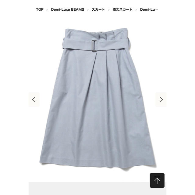 Demi-Luxe BEAMS(デミルクスビームス)のDemi-Luxe BEAMS ベルトタックスカート レディースのスカート(ひざ丈スカート)の商品写真