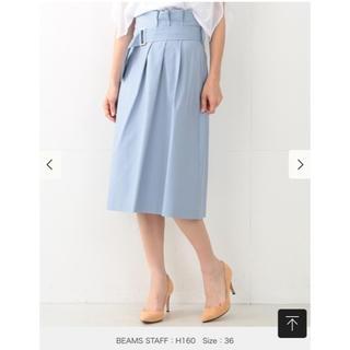 デミルクスビームス(Demi-Luxe BEAMS)のDemi-Luxe BEAMS ベルトタックスカート(ひざ丈スカート)