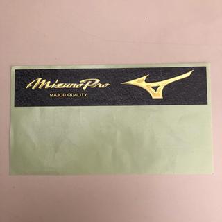 ミズノ(MIZUNO)のミズノプロ  ステッカー(その他)