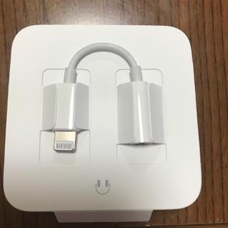 アイフォーン(iPhone)のiPhone アダプタ(変圧器/アダプター)
