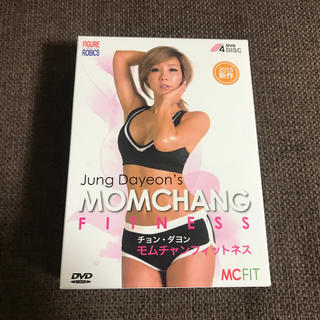 2015チョンダヨン モムチャン DVD4枚組(スポーツ/フィットネス)