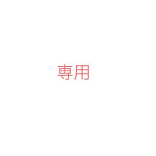 北ヶ谷LOVE様専用(置時計)