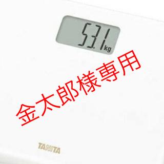 タニタ(TANITA)のTANITA体重計(体重計)