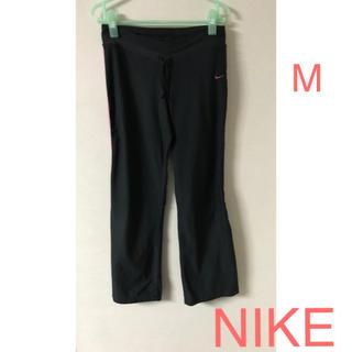 ナイキ(NIKE)のNIKE ナイキ フィットネス パンツ Mサイズ(ヨガ)