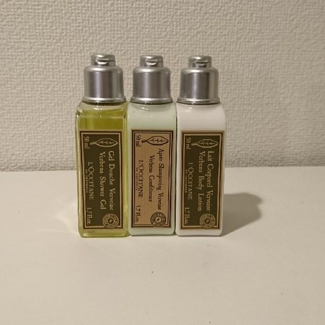L'OCCITANE(ロクシタン)のロクシタン  バスセット コスメ/美容のボディケア(バスグッズ)の商品写真