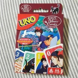 ジブリ(ジブリ)の未開封 UNO カード ゲーム ジブリ 魔女の宅急便 (トランプ/UNO)