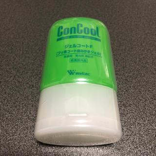 コンクール ジェルコートF(歯磨き粉)