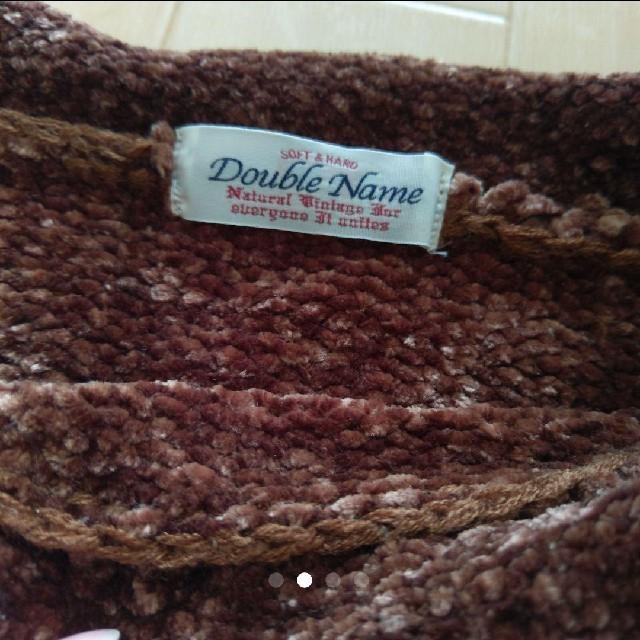 DOUBLE NAME(ダブルネーム)のDouble name モールヤーン ニット レディースのトップス(ニット/セーター)の商品写真