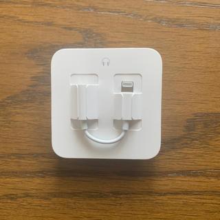 アイフォーン(iPhone)のiPhoneイヤホン変換アダプタのみ(変圧器/アダプター)