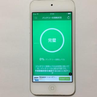 アイポッドタッチ(iPod touch)の④ 中古 iPod touch 第5世代 MGG52J/A(ポータブルプレーヤー)