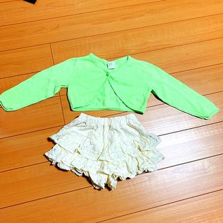 エイチアンドエム(H&M)のサイズ80センチセット売り H&M カーディガン スカパン 韓国子供服 好きさん(カーディガン/ボレロ)