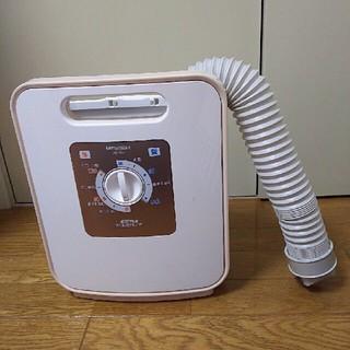 コンパクト乾燥機(衣類乾燥機)