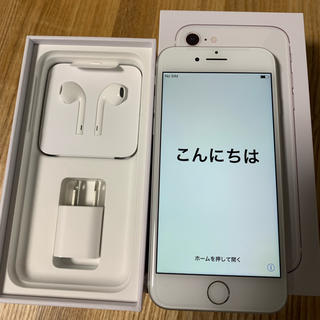 アップル(Apple)のiPhone8 64GB シルバー SoftBank(スマートフォン本体)