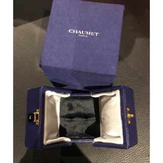ショーメ(CHAUMET)のchaumet ショーメ 指輪 リング ケース(中身なし)(小物入れ)