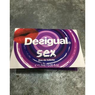 デシグアル(DESIGUAL)のデシグアル セクシー 香水 試供品 未使用(香水(女性用))