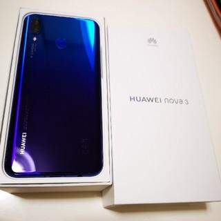 アンドロイド(ANDROID)のHUWAI nova3 アイリスパープル(スマートフォン本体)