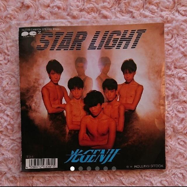 光 genji スター ライト