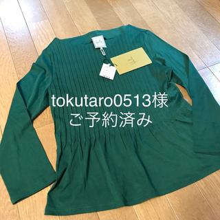 シビラ(Sybilla)のtokutaro0513様専用   シビラ  新品タグ付き カットソー (カットソー(長袖/七分))