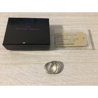 シンイチロウアラカワ(SHINICHIRO ARAKAWA)のシンイチロウ アラカワ ツインリング M・A・R ・S  中古(リング(指輪))