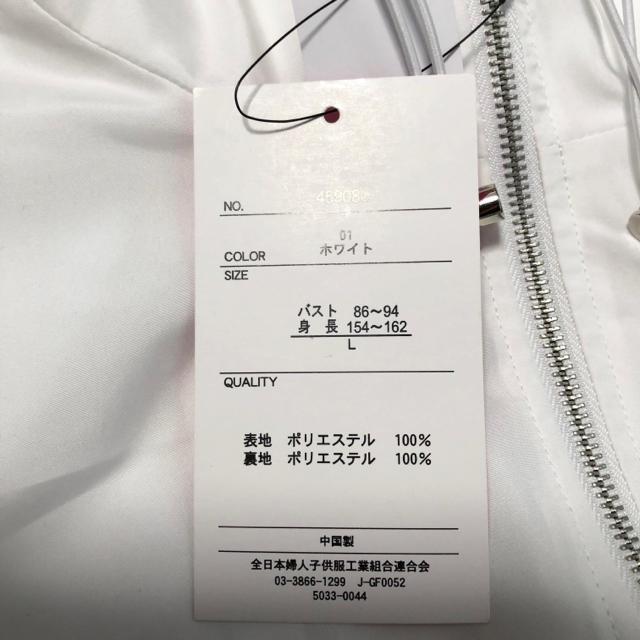 しまむら(シマムラ)の新品☆希少!マウンテンパーカー ホワイト しまむら メンズのジャケット/アウター(マウンテンパーカー)の商品写真