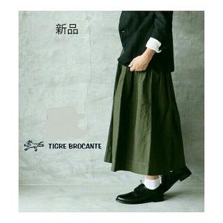 ティグルブロカンテ(TIGRE BROCANTE)の新品★『TIGRE BROCANTE』日本製◆スカート◆定価¥14904(ロングスカート)
