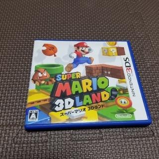 ニンテンドー3DS(ニンテンドー3DS)の箱のみ 3DS スーパーマリオ3Dランド(その他)