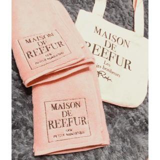 メゾンドリーファー(Maison de Reefur)のハンカチ 袋セット(ハンカチ)