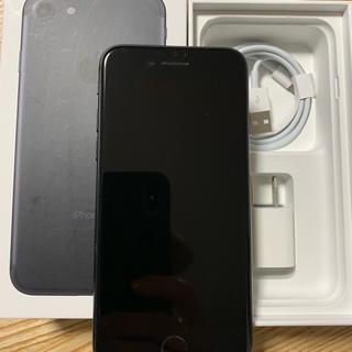 アップル(Apple)のiPhone7 128GBブラック(スマートフォン本体)